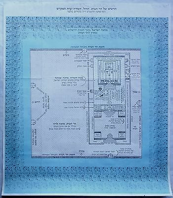 Map Of Temple Mount And The Temple In Jerusalem, Israel, 1960s