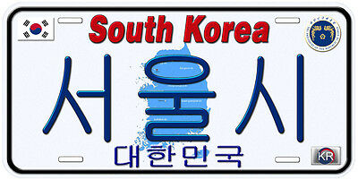 South Korea Any Name Number Text Auto Car Novelty License Plate A01