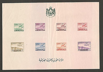 Iraq 1949 Airmail Souvenir Sheet Mint Never Hinged SCARCE!