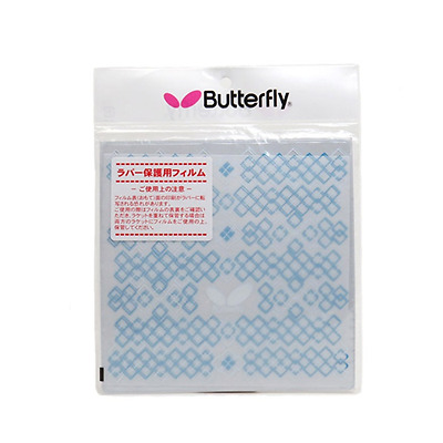 Butterfly conf. 2 protective film for Gomme Table tennis Rubber Fim