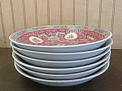 "6 Pics Set Red Mu Shou Chinese Character Longevity Porcelain Plate  Bowl 7""w"