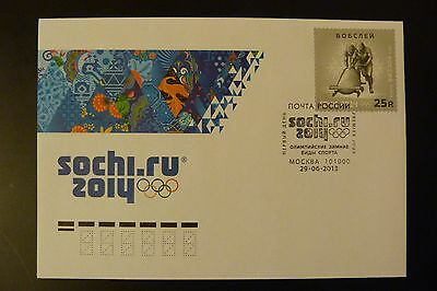 2013 FDC Russia Sochi - 2014 Winter Olympic Games (bobsled) premier jour
