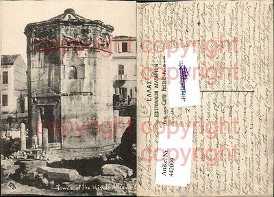 442099,Greece Athen Tower of the Winds Turm
