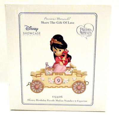 Precious Moments Disney Birthday Parade Train Figurine Mulan Age 9 #114426 Nib