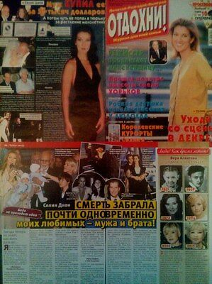 Celine Dion articles / clippings