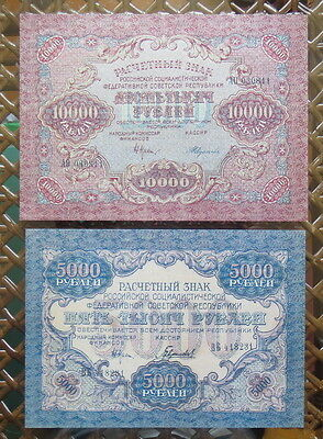 Set copies of 5000 and 10000 rubles 1919