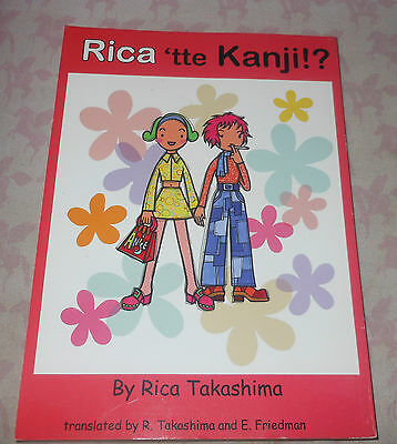 Rica tte Kanji !? Rica Takashima ALC Publishing 2nd Edition 2004