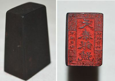 China Old Qing Dynasty Antique Private Bank Seal Hand Carved Ox Horn Stamp 天泰銀號