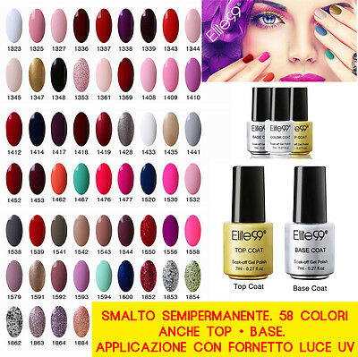 Smalto UV. SMALTO COTTO + TOP E BASE. Nail art UV gel polish