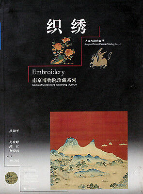 Scarce book: Gems of Collection in Nanjing Museum: Embroidery