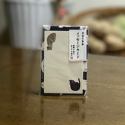 Cat Japanese traditional paper 'washi' tiny envelopes and message cards
