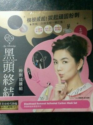 MY SCHEMING Nose Blackhead Removal Acne Activated Carbon Mask Set 3 Steps New