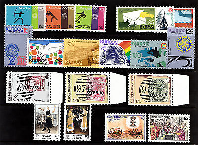 Cyprus - Sets from 1970s and 1980s MNH