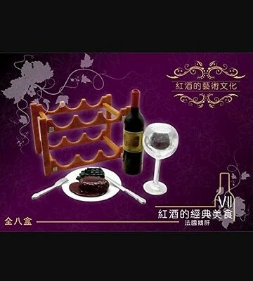 Orcara Art of Red Wine One Set Cutlery New Miniatures Dollhouse NIB 1:6 Scale