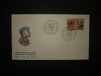Cyprus : 1966 5m on 3m surcharge : Pictorial FDC