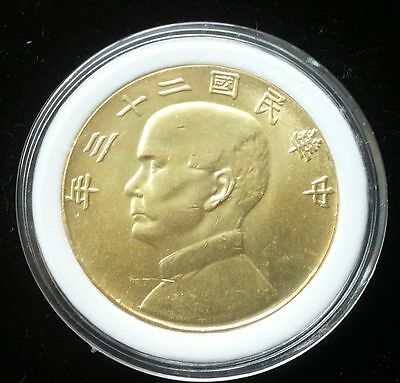 Chinese Republic of China coins copper coin Sunzhongshan 1934