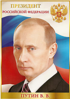 The portrait of the President of the Russian Federation Vladimir Putin