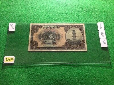 1924 China P-194b 2 Chiao (VF)