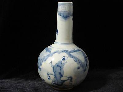 China Chinese Blue White and Red Vase Marking Antique