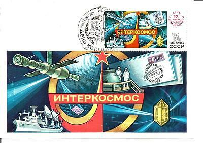 Russia USSR -  Lot of two Maxicards 1978-1979 - Space