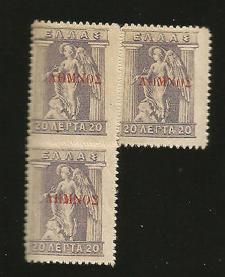Greece Provisional Stamps Overprinted On Lemnos In 1912 Block Of 3 Mint Stamps