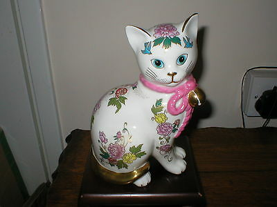 Franklin Mint Large Figure The Royal Kitten Of Prosperity With Stand  Boxed