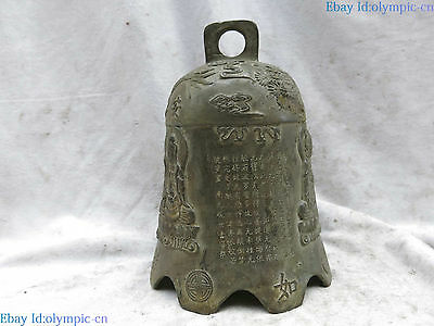 Old China bronze carved dragon phoenix Three Western Saints buddha bell Statue