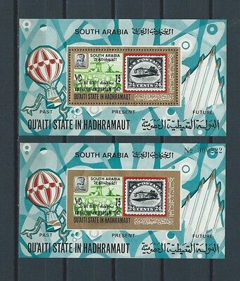 MIDDLE EAST Aden mnh perf/ imp w cntrl # stamp sheets-2 scans - stamp on stamp