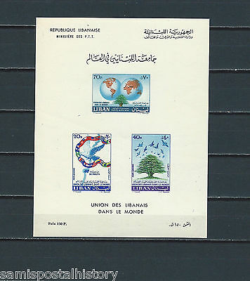 Middle East Lebanon Liban early stamps sheet