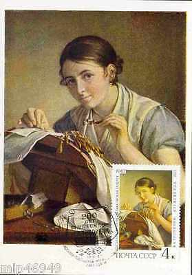 RUSSIA 1967  Maxi Card  - Painting - Lace-Woman -Cancel in Artist Birthplace 75y