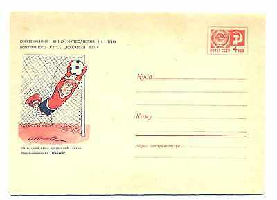 RUSSIA USSR COVER 1970 - Soccer