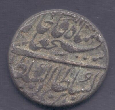 B 77,afghanistan?,india?unidentified Silver Coin.