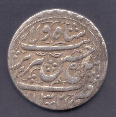 B 79,afghanistan?,india?unidentified Silver Coin.
