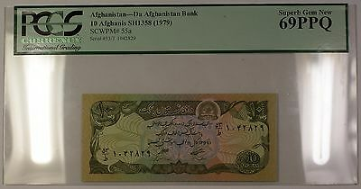 SH1358 (1979) Afghanistan 10 Afghanis Bank Note SCWPM# 55a PCGS GEM 69 PPQ