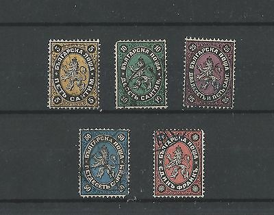 1879 Bulgaria stamps Centimes CBPS #1 - #5 used