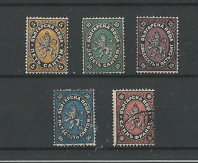 1879 Bulgaria stamps Centimes CBPS #1 - #5 used 2