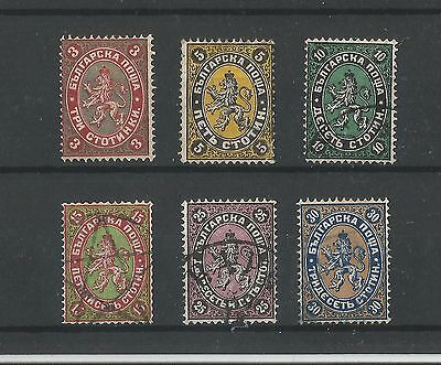 1881 Bulgaria stamps Big Lion 'King's Mail' CBPS #6 - #11 used