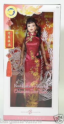Barbie Festivals Of The World Chinese New Year Pink Label Nrfb