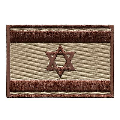 israel flag IDF star david morale DCU desert tactical hook-and-loop patch