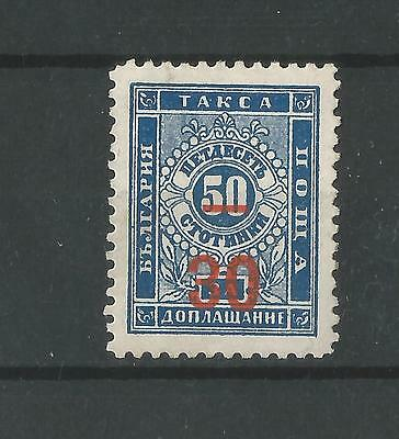 1895 Bulgaria Postage Due Stamp, Overprint, CBPS #T14 MH