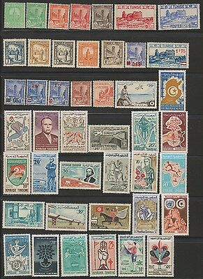 Tunisia - Mint Collection from 1920's to 1960's (4 scans)