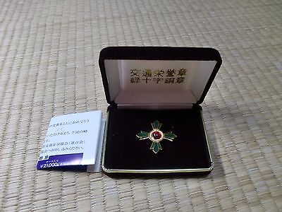 Japanese Green Cross Medal ARMY NAVY BADGE ORDER ANTIQUE  A01