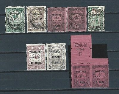 Middle East - Iraq Mosul - early stamps fine used and mint (A)