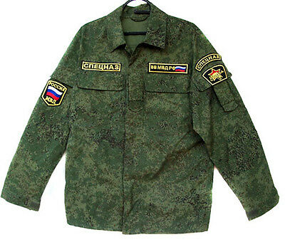 Russian military uniform Digital Flora suit with patches
