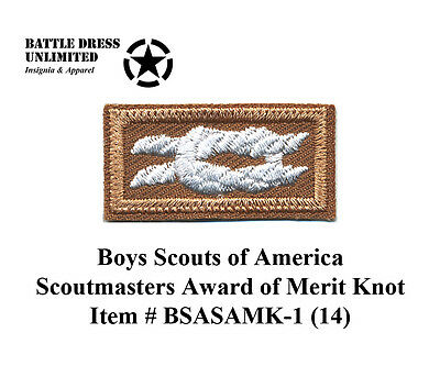 Boy Scouts: Scoutmaster Award of Merit Knot Patch (Scouter Cubmaster Cub Scout)