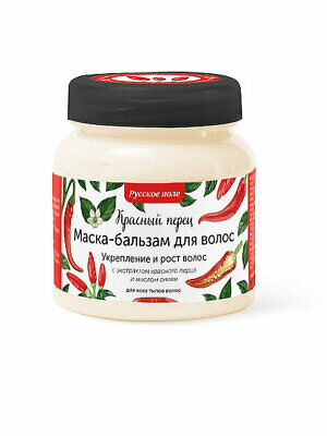 NATURAL Hair Mask with RED PEPPER & CINNAMON for growth and strengthening, 250ml