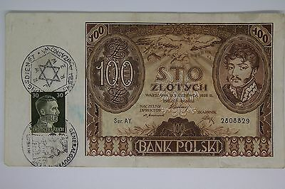 Poland Germany occupation banknote WWII/WW2