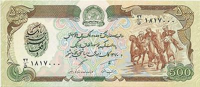 Afghanistan 500 Afghanis, P -60c, Beautiful Note - Arabic Horses and Riders
