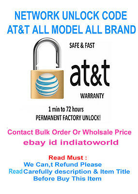 AT&T UNLOCK CODE Asus MeMO Pad 7 LTE ATT USA ONLY CLEAN IMEI AND OUT OF CONTRACT