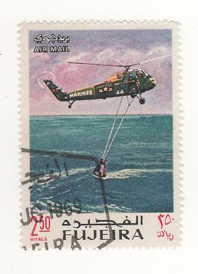 Fujeira ( United Arab Emirates ) 2r.50 HELICOPTER stamp - Aviation - CTO #